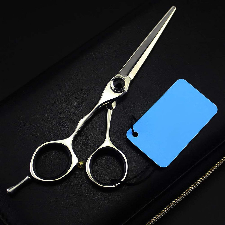 NBXLHAO Hair Max 54% OFF Cutting Long Beach Mall Scissors Left Haircut Handed