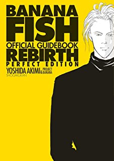 BANANA FISH OFFICIAL GUIDEBOOK REBIRTH PERFECT EDITION [Japanese Edition]