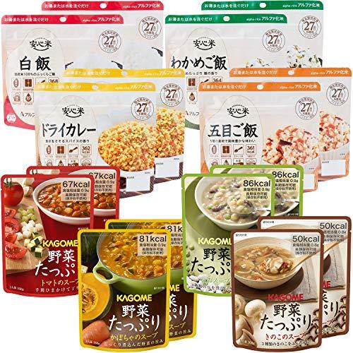 カゴメ&アルファー食品 安心米&野菜たっぷりスープ 保存食バラエティセット (安心米 4種×各2個、スープ 4種×各2個)