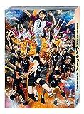 """ハイパープロジェクション演劇「ハイキュー!!」""""はじまりの巨人""""[DVD]"""