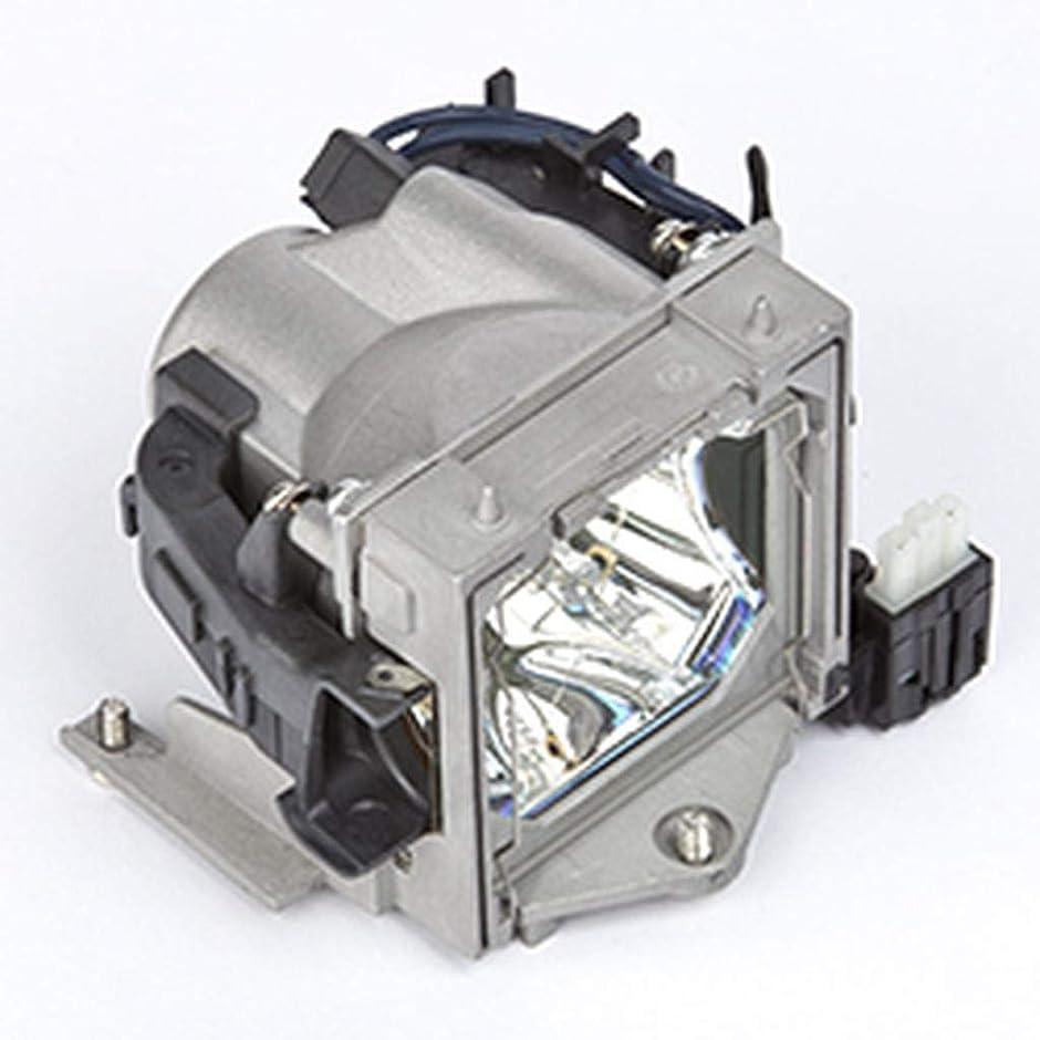 乳確率ためにProxima C160 プロジェクターランプユニット