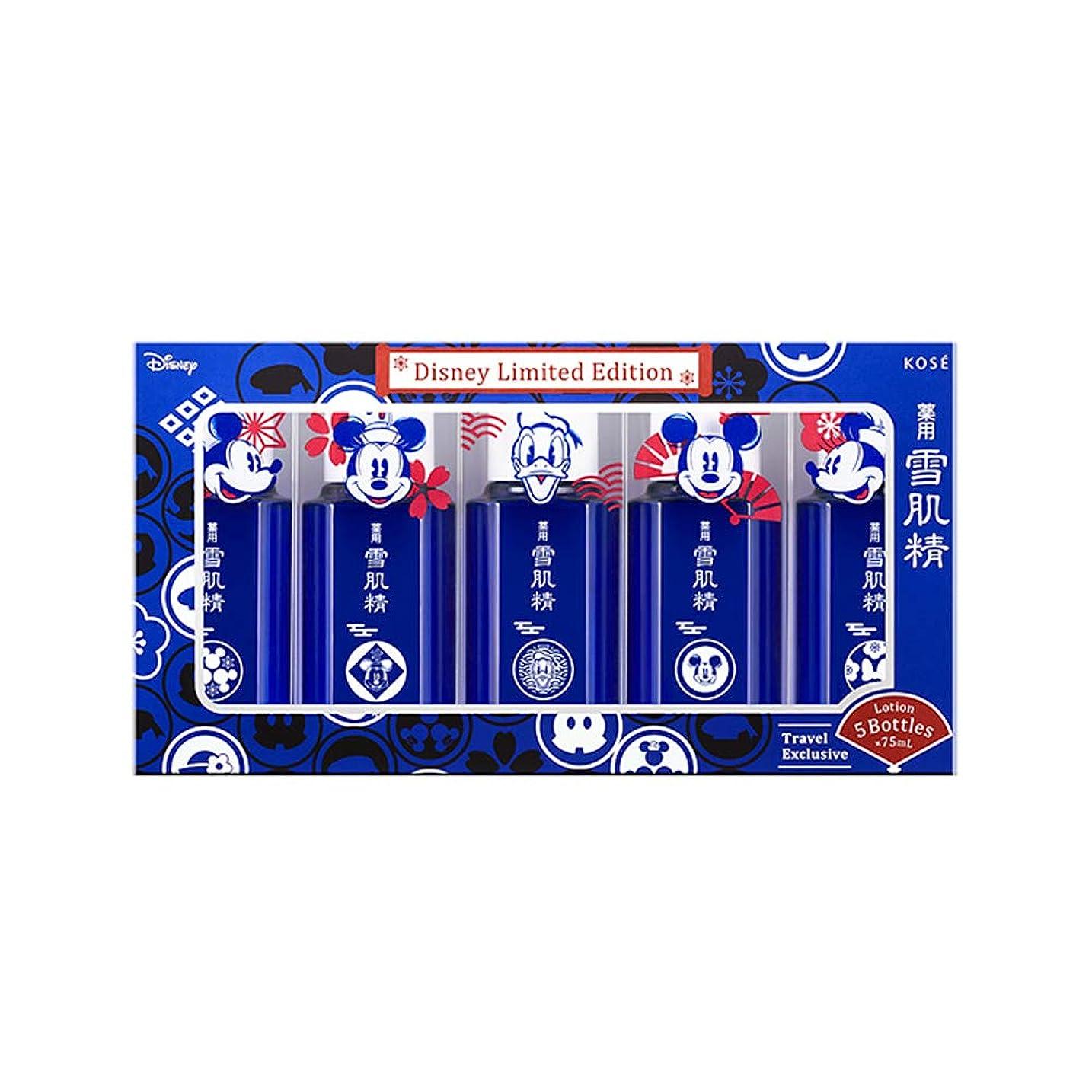つかむ食べるセンチメートルコーセー 雪肌精 薬用 雪肌精 化粧水 セット 75 ディズニー リミテッド エディション(限定) [ 化粧水 ] [並行輸入品]