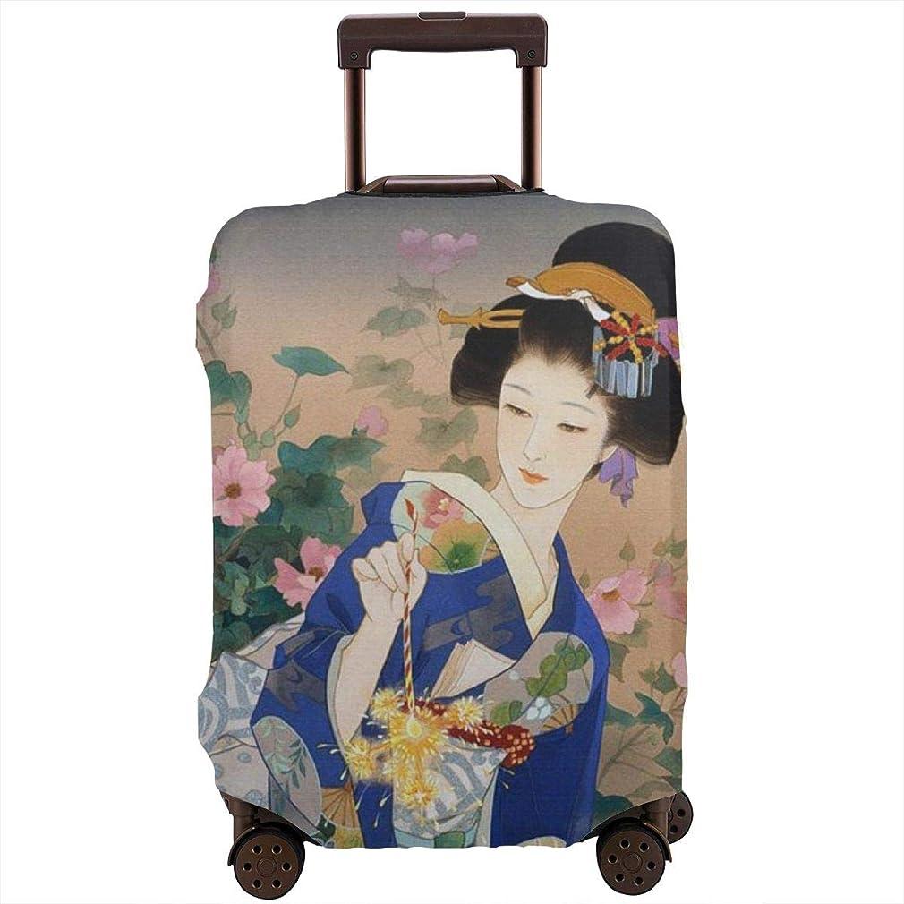 袋ポーク誇りに思う日本の美人 スーツケースカバー 伸縮弾性素材 スーツケース保護カバー ラゲッジカバー 通気性 傷防止 防塵カバー S-XL