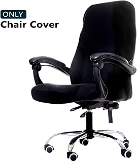 WOMACO Printed Office Chair Covers, Stretch Computer Chair Cover Universal Boss Chair Covers Modern Simplism Style High Back Chair Slipcover (Black, Large)