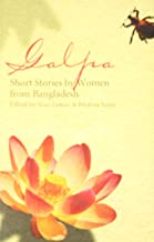 Galpa: Short Stories by Women from Bangladesh