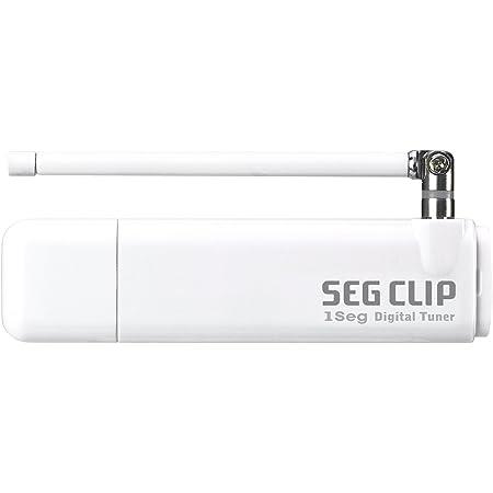 I-O DATA 高感度USB接続ワンセグチューナー「SEG CLIP」 GV-SC310