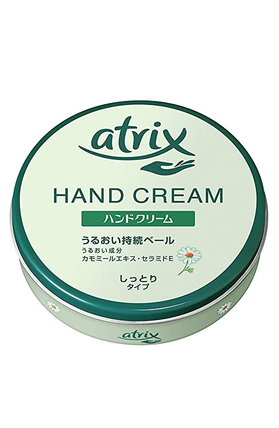 【花王】アトリックス ハンドクリーム <大缶> 178g ×10個セット