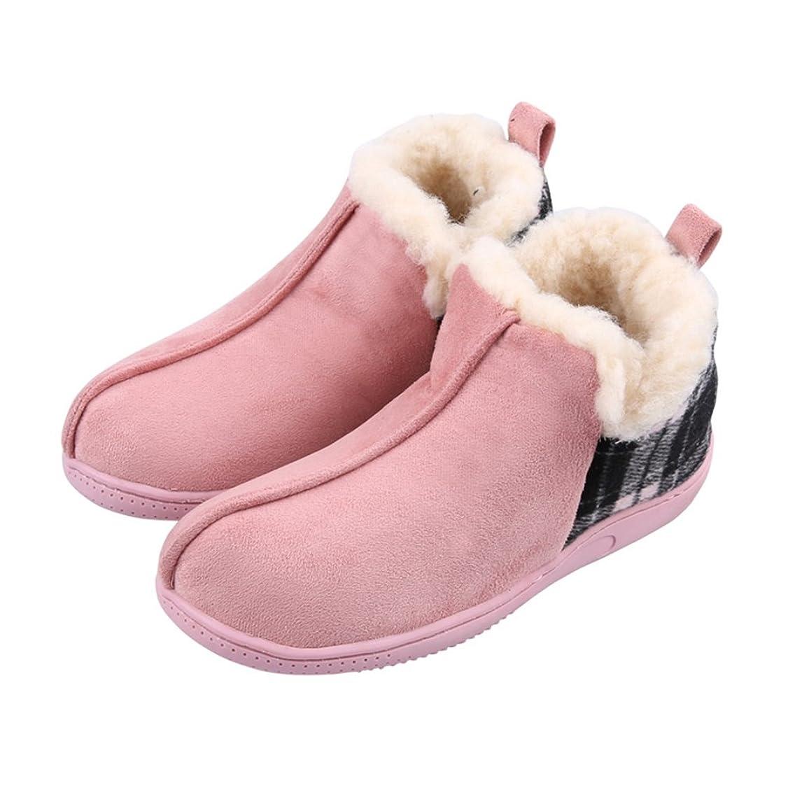 薬用一般的に拒絶ルームシューズ ブーツ ハイカット ボア 裏起毛 綿製品 レディース メンズ お揃い おしゃれ 洗える 秋冬用 室内履き 厚め ふわふわ 歩きやすく 滑り止め 通気性 ホーム用 衛生的 肌触り優しい 日常生活