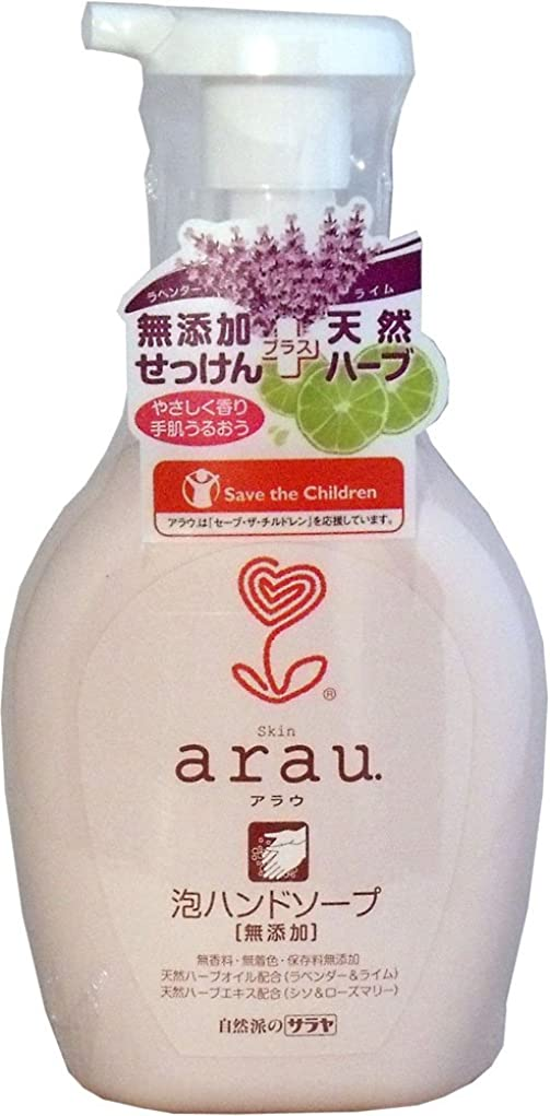 責任肥料サスペンドアラウ【arau】泡ハンドソープ ポンプ付き 300ml