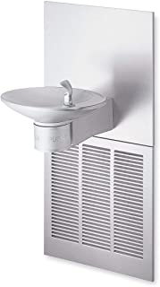 Halsey Taylor 8634083683 OVL-II Barrier Free Regrigerated Fountain Single Unit