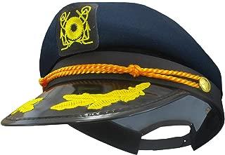 Nicky Bigs Novelties Adult Yacht Boat Captain Ship Admiral Hat Fisherman Cap, Adjustable