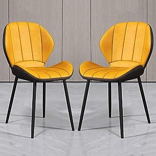 ZCXBHD Sillas Cocina época Conjunto de 4 Sillas Comedor Sillas Salón Ocio Esquina con Las piernas Metal PU del Cuero Asiento y respaldos (Color : Yellow)