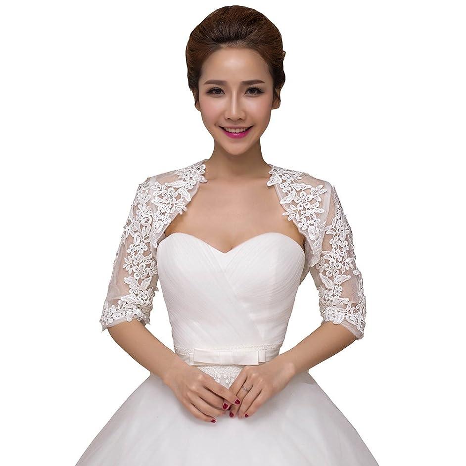 Dressyu Women's Bridal Bolero Tulle Lace Shrug Shawl Wedding Jacket for Bride