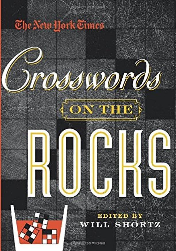 軌道聡明原因The New York Times Crosswords on the Rocks