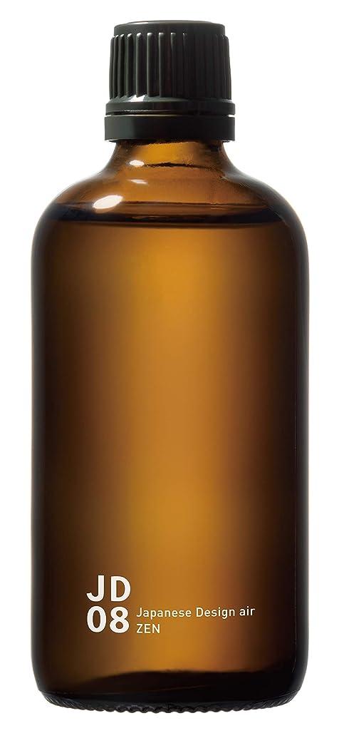 離す傾いた盆JD08 禅 piezo aroma oil 100ml