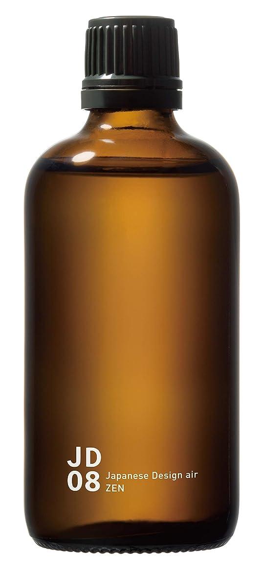 囲まれたオプショナル平らにするJD08 禅 piezo aroma oil 100ml