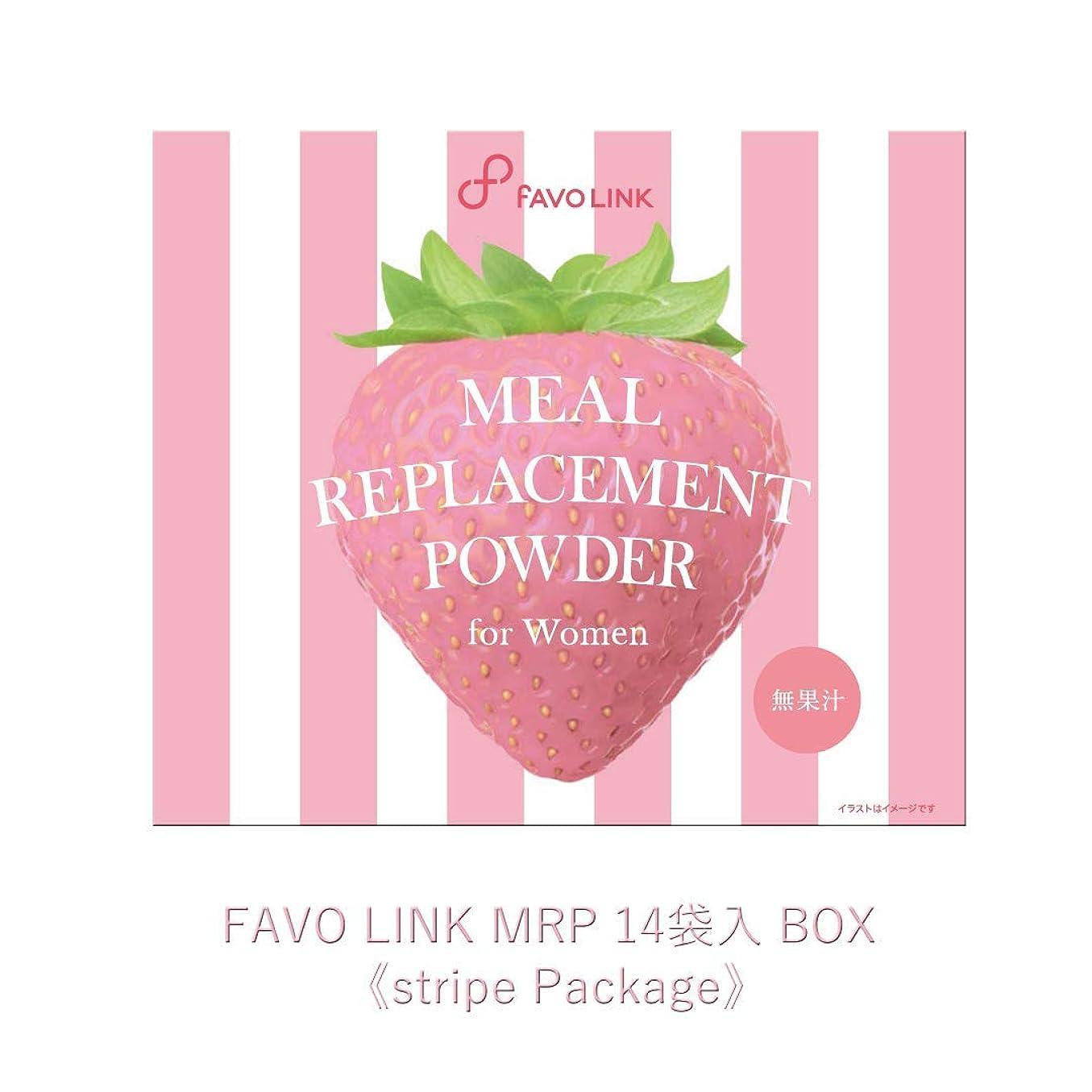 ソフトウェア本質的にバブルFAVO LINK MRP 14袋入 BOX 《Stripe Package》