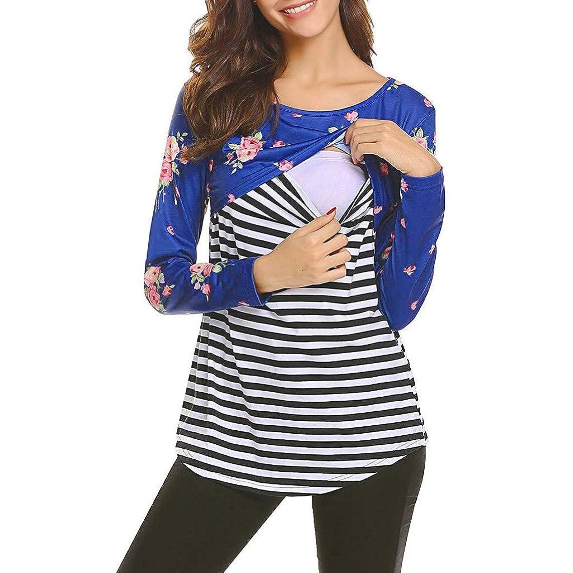 Tronet New Women's Maternity Nursing Pregnancy Splicing Stripe Floral Print T-Shirt Nursing Baby Top
