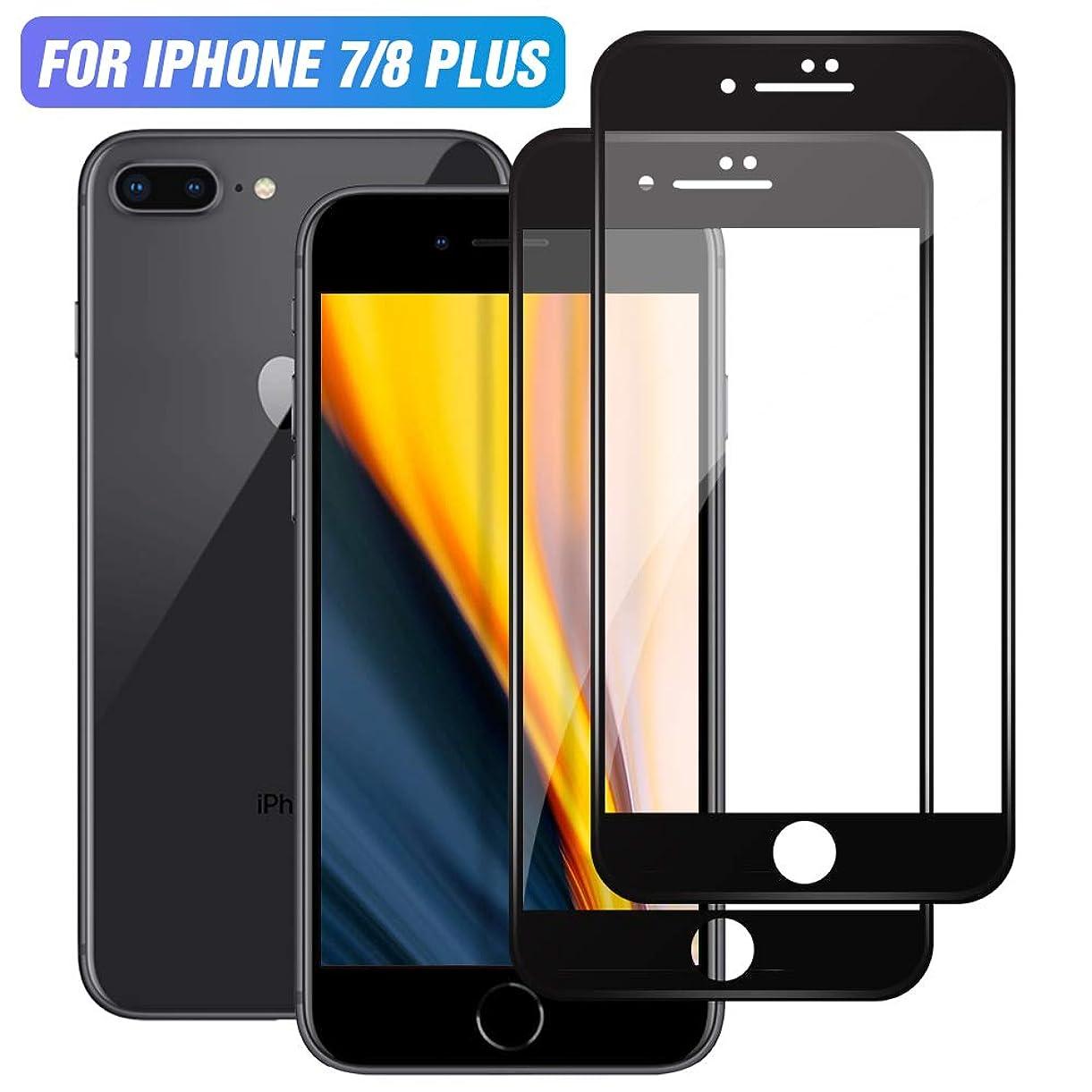 繁殖夢元気iPhone8 plus ガラスフィルム iphone7plus 液晶保護フィルム 全面保護 Dodofine【2枚セット】強化フィルム 炭素繊維 2.5Dラウンドエッジ加工 飛散防止 硬度9H 指紋防止 簡単貼り付け 自己吸着 撥油性 5.5インチ ブラック