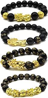 WAINIS 4Pcs 8-12mm Hand Carved Mantra Stone Bracelet with Pi Xiu/Pi Yao Attract Wealth and Good Luck Brave Charms Tiger Eye Bracelets
