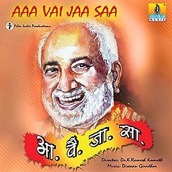 Aaa Vai Jaa Saa (Original Motion Picture Soundtrack)