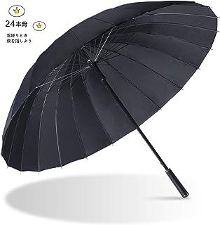 傘 AISITIN 雨傘 かさ 長傘 日傘 耐風傘 軽量 傘 レデイース ゴルフ傘 24本傘の骨組み 高強度グラスファイバー傘骨 梅雨対策 撥水加工 通勤 通学 晴雨兼用傘 ブラック UVカット 収納ケース付き