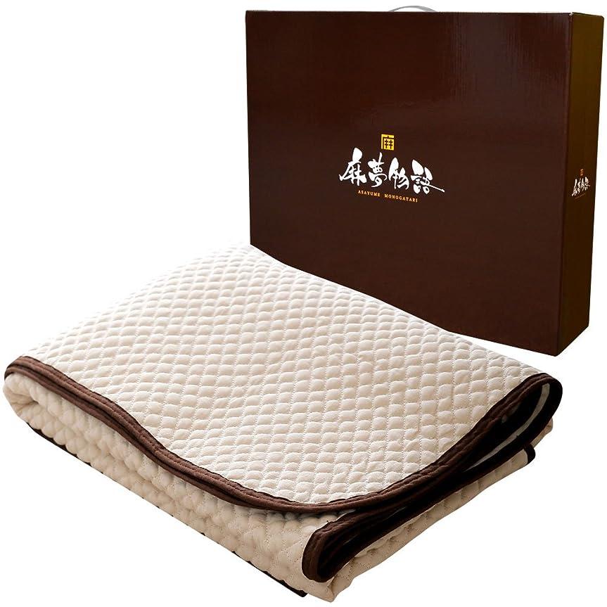 不名誉な信条ペダル麻夢物語 敷きパッド 麻を使った天然素材の快適な肌触り 100×205cm シングル 水洗い 通気性 敷きシーツ