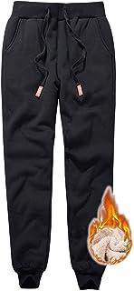 Jenkoon Womens Warm Fleece Sherpa Lined Sweatpants Drawstring Jogger Pant Trousers