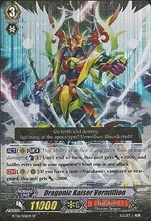 Cardfight!! Vanguard TCG - Dragonic Kaiser Vermillion (BT06/S06EN) - Breaker of Limits by Cardfight!! Vanguard TCG