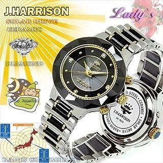 J.HARRISON ジョンハリソン 腕時計 レディース 4石天然ダイヤモンド付ソーラー電波婦人用時計 JH-024LBB