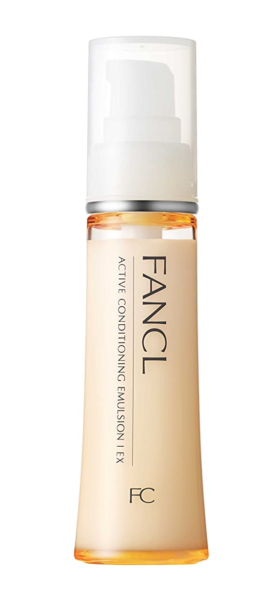 パネル三角形汚い(旧)ファンケル(FANCL)アクティブコンディショニング EX 乳液I さっぱり 1本 30mL