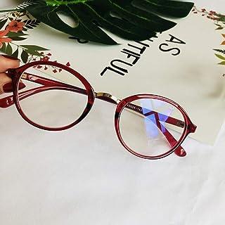 Reading glasses Anti-blauw licht mannen en vrouwen, TR90 lichtgewicht en eenvoudig frame, comfortabele anti-vermoeidheid, ...