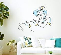 Hd Wallpaper Lord Shree Krishna