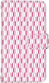 スマ通 nova 3 PAR-LX9 国内生産 カード スマホケース 手帳型 HUAWEI ファーウェイ ノバスリー 【B.ピンク】 矢じり 和柄 パターン vc-967_sp