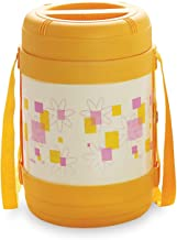 Cello Super Star Insulated 4 Container Lunch Carrier, Yellow