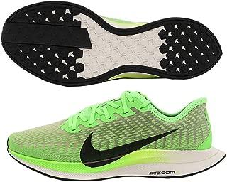 Men's Zoom Pegasus Turbo 2 Running Shoes