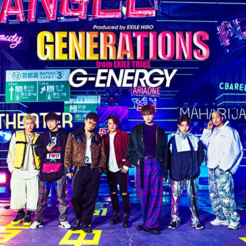 [Single]G-ENERGY – GENERATIONS from EXILE TRIBE[FLAC + MP3]