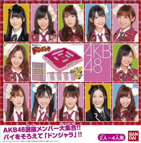 AKB48ドンジャラ