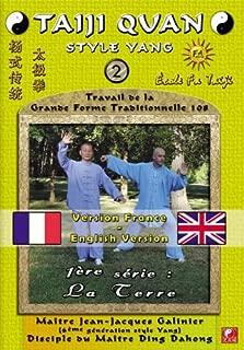 Tai Chi Chuan Style Yang 108 mouvements Vol.2 FR-ENG