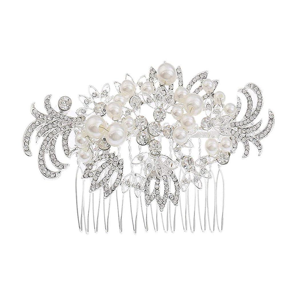 エーカー水を飲む矢髪の櫛挿入櫛花嫁の髪櫛真珠の髪の櫛ラインストーンの髪の櫛結婚式のヘアアクセサリー合金の帽子ブライダルヘッドドレス