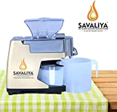 Savaliya Industries Stainless Steel and Plastic Oil Maker Machine and Cold Press Oil Machine (Brown)