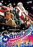 サンタクロース [DVD] image