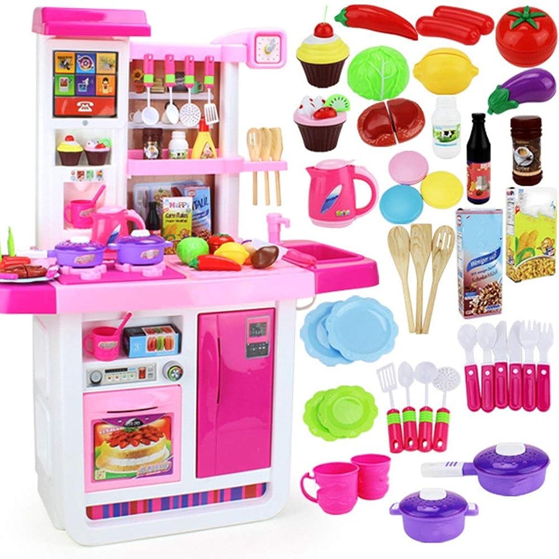微生物ボランティアネクタイキッチンセット 子どもの遊びハウスキッチンおもちゃの少年少女は、おもちゃのタッチスクリーンシミュレーションライトミュージック2色のスプレー 親子遊び おもち (色 : Pink, Size : 76x46x98cm)