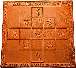 Sarva Rog Nivaran Yantra in Thick Copper/Gold Plated/Pure Silver Premium Quality (6 Inch X 6 Inch Copper)