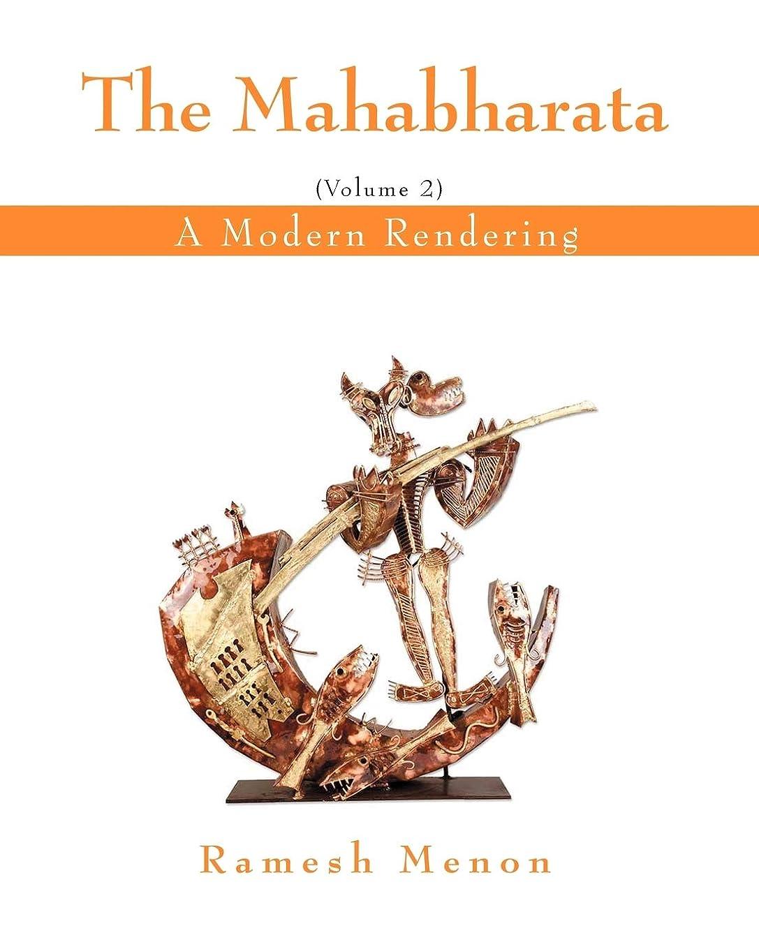 別のシルク考慮The Mahabharata: A Modern Rendering