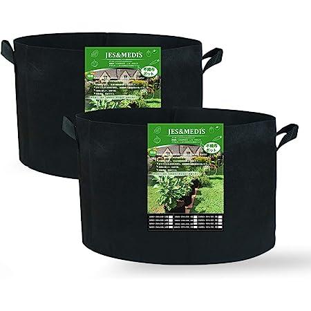 15ガロン 2個セット プランター 布鉢 栽培袋 フェルト 不織布ポット 植え袋 ガーデン 通気性 diy 園芸 植物育成 野菜栽培 大容量 JES&MEDIS (2, 15ガロン_30Hx50D)