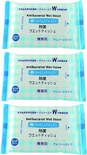 シェルパEX除菌ウエットティッシュ 10枚3パック入 アルコールタイプ ダブル除菌 ウエットティッシュ
