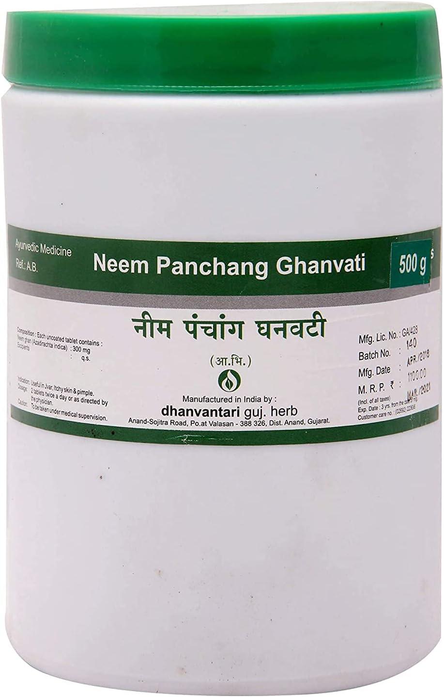 price Panihari Dhanvantari Neem Panchang - Long-awaited Ghanvati 500 G