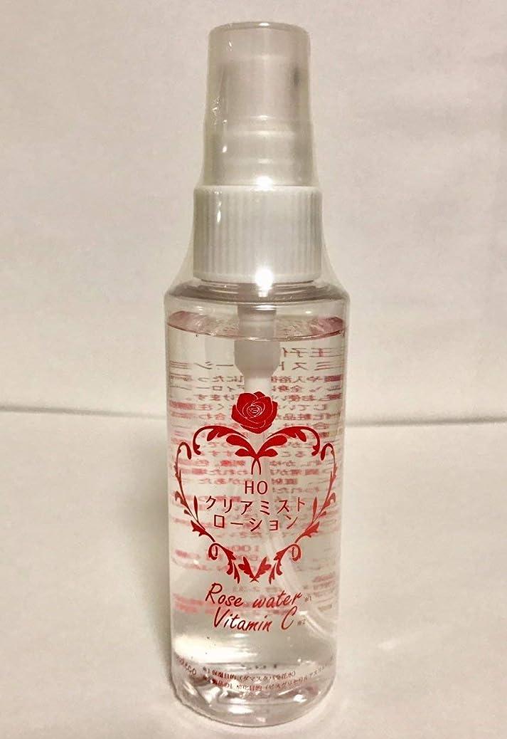三角形驚いた差別するHO クリアミスト ローション 化粧水 (100ml(スプレー式)約1ヶ月分)
