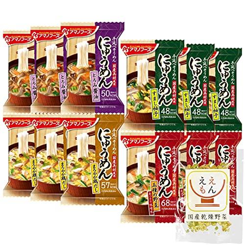 アマノフーズ フリーズドライ にゅうめん 4種12食 詰め合わせ 国産乾燥野菜 セット 即席 和風 素麺